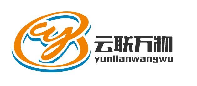 云联万物公司logo设计