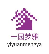 长沙一园梦雅企业标志设计