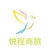 武汉悦程商旅logo标志设计