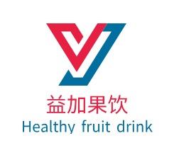 南京益加果饮店铺logo头像设计