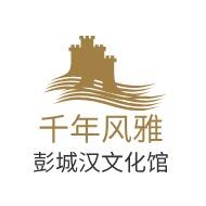厦门千年风雅企业标志设计