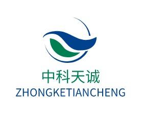 杭州中科天诚公司logo设计