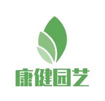 南京康健园艺brandlogo设计