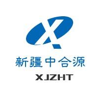 石家庄新疆中合源公司logo设计