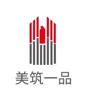 武汉美筑�黄�企业标志设计