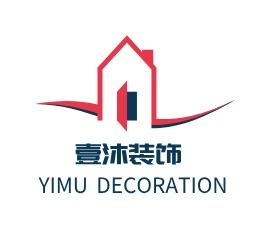 青岛壹沐装饰企业标志设计