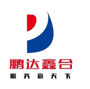 福州鹏达鑫合公司logo设计