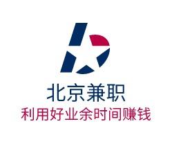 武汉北京兼职公司logo设计