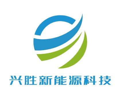 石家庄兴胜新能源科技门店logo设计