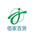 南京佰家百货企业标志设计