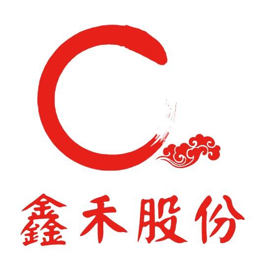 成都鑫禾股份公司logo设计