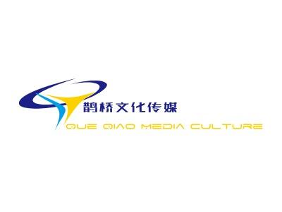 青岛鹊桥文化传媒logo标志设计