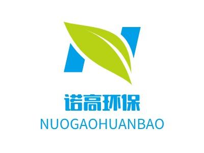 石家庄诺高环保企业标志设计