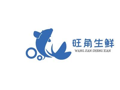 沈阳WANG JIAN SHENG XIANlogo标志设计