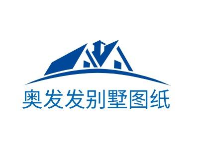 济南�路⒎⒈鹗贾�企业标志设计