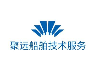 福州聚远船舶技术service企业标志设计