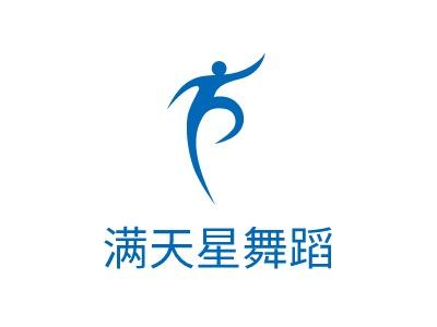 南京满天星舞蹈logo标志设计