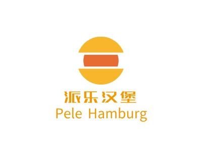 武汉PeleHamburg店铺logo头像设计