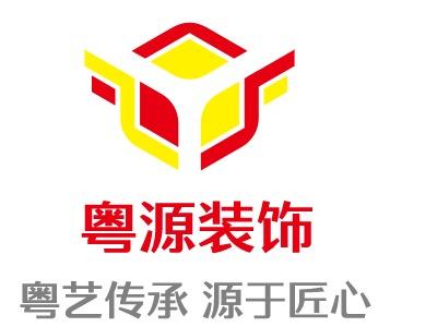 南京粤源装饰企业标志设计
