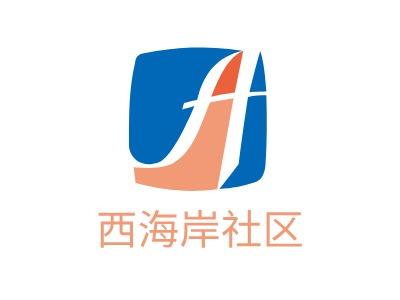 郑州西海岸社区logo标志设计