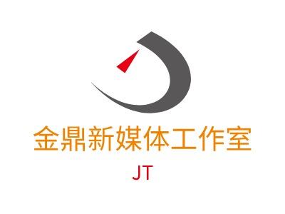 石家庄金鼎新media工作室logo标志设计