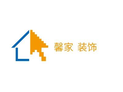 青岛馨家装饰企业标志设计