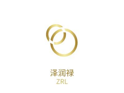 郑州泽润禄公司logo设计