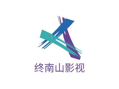 长沙终南山影视logo标志设计
