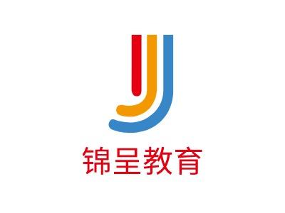 青岛锦呈教育logo标志设计