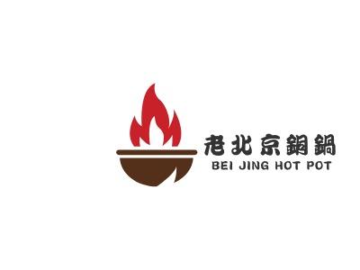 BEI JING HOT POT店铺logo头像设计