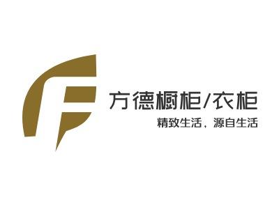 方德橱柜/衣柜店铺标志设计