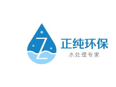 水处理专家企业标志设计