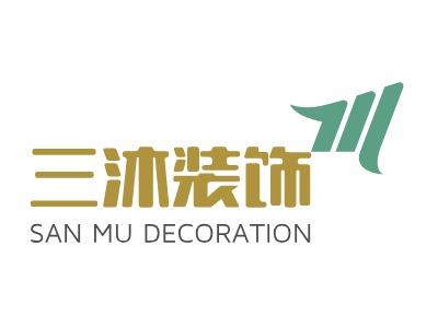 SAN MU DECORATION企业标志设计