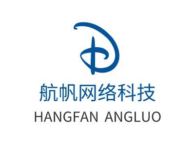 杭州航帆network科技公司logo设计