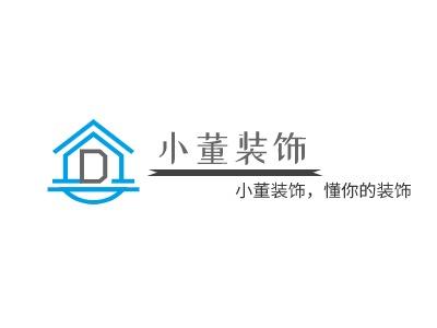 青岛小董装饰公司logo设计