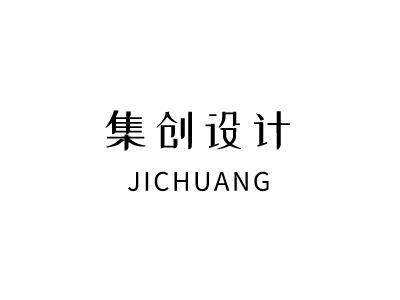 济南JICHUANG企业标志设计