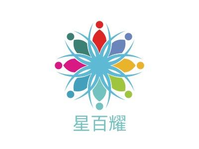 济南星百耀logo标志设计
