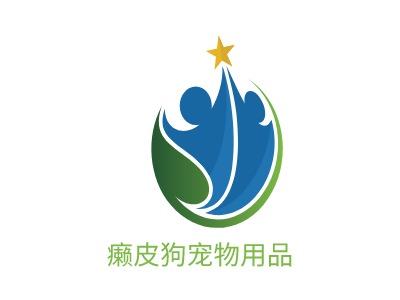 杭州癞皮狗Pets用品店铺标志设计