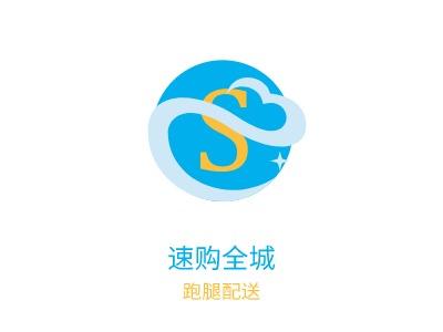 杭州速购全城brandlogo设计