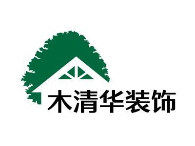 杭州木清华装饰企业标志设计