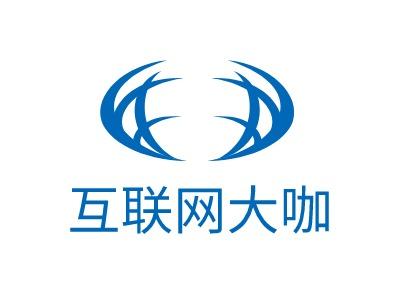 济南internet大咖公司logo设计