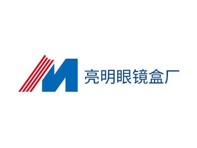 杭州�撩餮劬岛谐У昶�标志设计