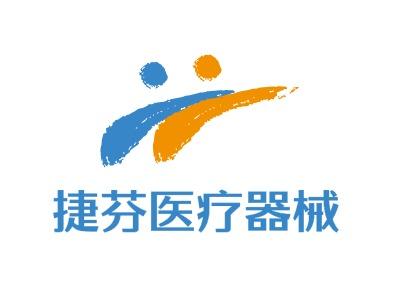 南京捷芬医疗器械企业标志设计