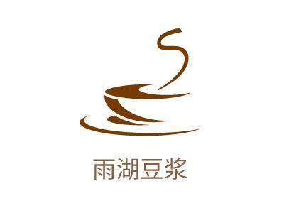 郑州雨湖豆浆brandlogo设计