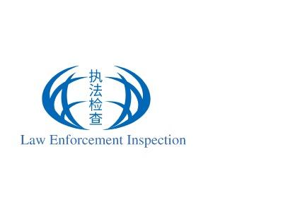 武汉LawEnforcementInspection公司logo设计