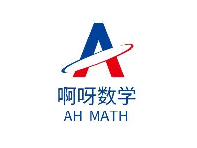 济南啊呀数学logo标志设计
