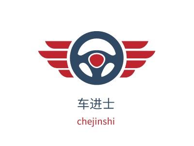 石家庄车进士公司logo设计