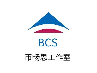 长沙眕age┧�工作室公司logo设计