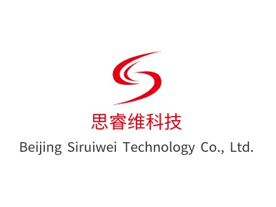 石家庄思睿维科技公司logo设计