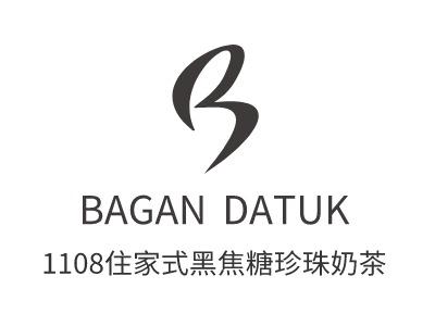 武汉BAGAN DATUK店铺logo头像设计